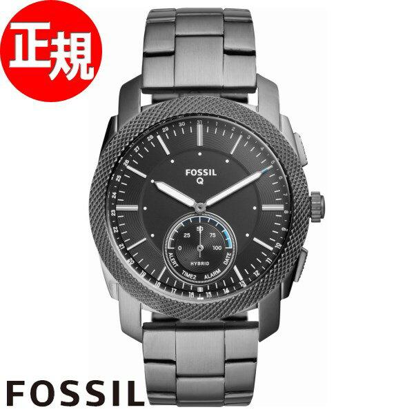 フォッシル FOSSIL Q ハイブリッド スマートウォッチ ウェアラブル 腕時計 メンズ マシーン Q MACHINE FTW1166【2018 新作】