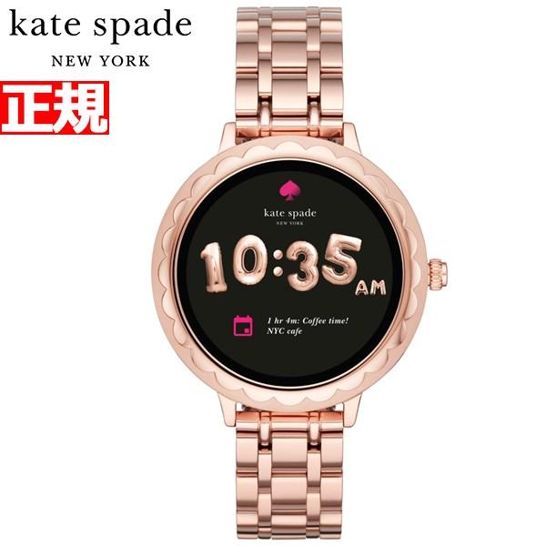 ケイトスペード ニューヨーク kate spade new york connected スマートウォッチ ウェアラブル 腕時計 レディース メトロ METRO KST2005【2018 新作】