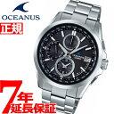 カシオ オシアナス CASIO OCEANUS Classic Line 電波 ソーラー 電波時計 腕時計 メンズ タフソーラー OCW-T2600-1A2JF【2018 新作】