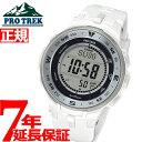 カシオ プロトレック CASIO PRO TREK ソーラー 腕時計 メンズ タフソーラー PRG-330-7JF【2018 新作】