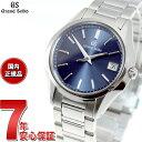 グランドセイコー 腕時計 メンズ