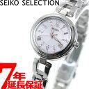 セイコー セレクション SEIKO SELECTION 電波...