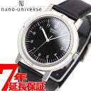 セイコー セレクション SEIKO SELECTION シャリオ復刻モデル SEIKO × nano universe 流通限定 腕時計 ペアウォッチ メンズ SCXP109【2018 新作】