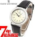 セイコー セレクション SEIKO SELECTION シャリオ復刻モデル SEIKO × nano universe 流通限定 腕時計 ペアウォッチ SCXP117【2018 新作】