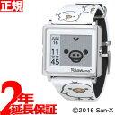 楽天neelセレクトショップお買い物マラソンはニールがお得!今ならポイント最大24倍! EPSON smart canvas リラックマ・キイロイトリ 腕時計 メンズ レディース W1-RK10310