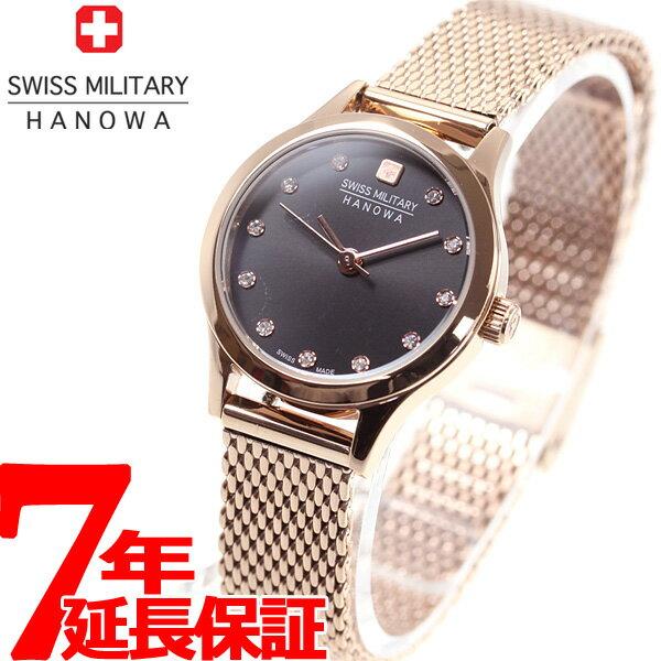 スイスミリタリー SWISS MILITARY 腕時計 レディース プリモ PRIMO ML-437