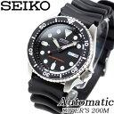 ポイント最大27倍!10日23時59分まで!セイコー SEIKO 逆輸入 ダイバー SEIKO 腕時計 SKX007K 200M 防水 自動巻