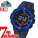 カシオ プロトレック CASIO PRO TREK ソーラー 腕時計 メンズ タフソーラー PRG-330-2JF【2018 新作】【あす楽対応】【即納可】