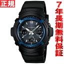 G-SHOCKGショックカシオ電波ソーラーGSHOCK腕時計メンズAWG-M100A-1AJF【カシオGショック2012新作】【あす楽対応】【即納可】【正規品】【楽ギフ_包装】