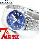 KENTEX ケンテックス 腕時計 メンズ JSDF スタン...