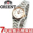 オリエント ORIENT 腕時計 レディース ネオセブンティーズ フォーカス NEO70's FOCUS LADIES WV0141QC