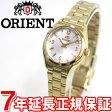 オリエント ORIENT 腕時計 レディース ネオセブンティーズ フォーカス NEO70's FOCUS LADIES WV0161QC