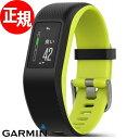 ガーミン GARMIN GPS リストバンド型 アクティビティトラッカー 活動量計 スマートウォッチ...