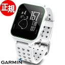 ガーミン GARMIN GPS内蔵 腕時計型 ゴルフナビ Approach S20J White スマートウォッチ ウェアラブル端末 アプローチ S20 ホワイト 010-03723-10