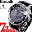 シチズン エコドライブ Bluetooth スマートウォッチ メンズ 腕時計 ブルートゥース クロノ...