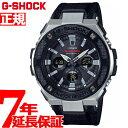 G-SHOCK 電波 ソーラー 電波時計 G-STEEL カ...
