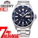オリエント 腕時計 メンズ 自動巻き 機械式 ORIENT スポーツ SPORTS ダイバー RN-AA0002L【2018 新作】