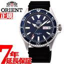 オリエント 腕時計 メンズ 自動巻き 機械式 ORIENT スポーツ SPORTS ダイバー RN-AA0004L【2018 新作】