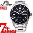 オリエント 腕時計 メンズ 自動巻き 機械式 ORIENT スポーツ SPORTS ダイバー RN-AA0006B【2018 新作】