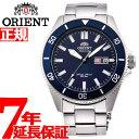 オリエント 腕時計 メンズ 自動巻き 機械式 ORIENT スポーツ SPORTS ダイバー RN-AA0007L【2018 新作】