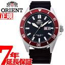オリエント 腕時計 メンズ 自動巻き 機械式 ORIENT スポーツ SPORTS ダイバー RN-AA0008B【2018 新作】