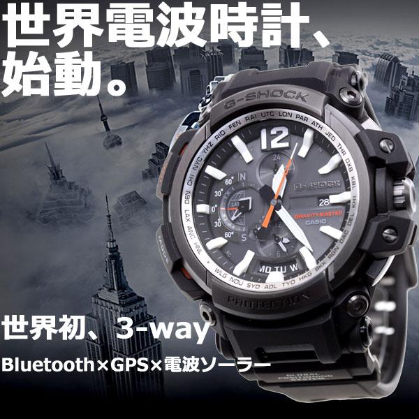 G-SHOCK GPS ハイブリッド 電波 ソ...の紹介画像3