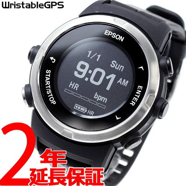 【キャッシュバックキャンペーン中!2019年1月7日まで!】エプソン リスタブルGPS ランニングギア EPSON WristableGPS スマートウォッチ 腕時計 J-350B