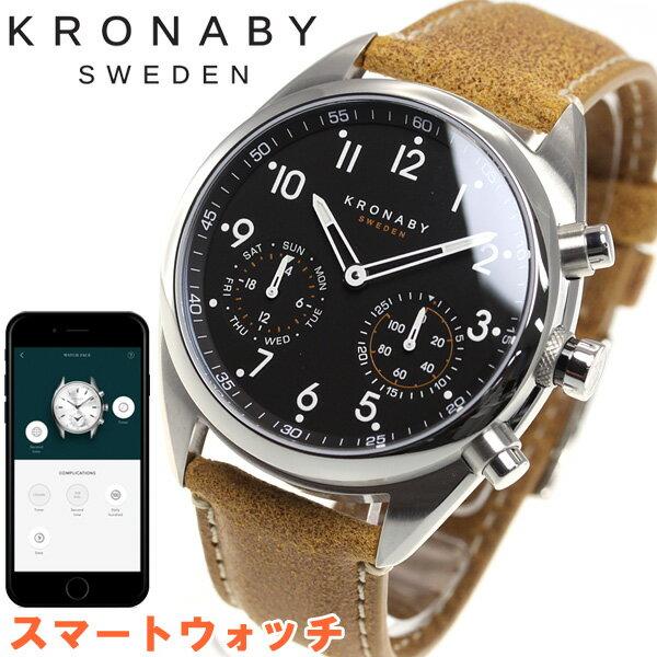 今だけ5%OFFクーポン♪21日12時59分まで! クロナビー KRONABY アペックス APEX スマートウォッチ 腕時計 メンズ A1000-3112【2018 新作】
