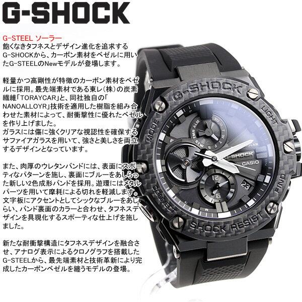 G-SHOCK G-STEEL カシオ Gショ...の紹介画像3