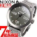 ニクソン NIXON コーポラルSS CORPORAL SS 腕時計 メンズ オールガンメタル/スレート/オレンジ NA3462947-00【2018 新作】