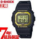 G-SHOCK デジタル 5600 カシオ Gショック CA...