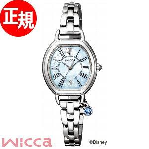 シチズン ウィッカ CITIZEN wicca ディズニーコレクション 『シンデレラ』 限定モデル ソーラーテック 腕時計 レディース Disney KP2-515-71【2018 新作】