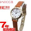シチズン ウィッカ CITIZEN wicca ソーラーテック 腕時計 レディース KP3-627-10