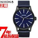 ニクソン NIXON セントリーレザー SENTRY LEATHER 腕時計 メンズ ALL BLACK / DARK BLUE NA1052668-00【2018 新作】