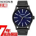 ニクソン NIXON セントリーSS SENTRY SS 腕時計 メンズ ALL BLACK / DARK BLUE NA3562668-00【2018 新作】