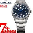 ケンテックス KENTEX 腕時計 メンズ 自動巻き スカイ...