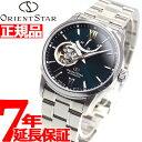 【店内ポイント最大36倍!】オリエントスター ORIENT STAR 腕時計 メンズ 自動巻き 機械式 コンテンポラリー CONTEMPORALY セミスケルトン RK-AT0003E