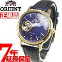 オリエント 腕時計 メンズ レディース 自動巻き 機械式 O...