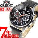 【本日限定!店内ポイント最大51倍!10日23時59分まで】オリエント 腕時計 メンズ ORIENT...