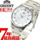 【今だけ!最大1万円OFFクーポン&店内ポイント最大35倍!】オリエント 腕時計 メンズ ソーラー