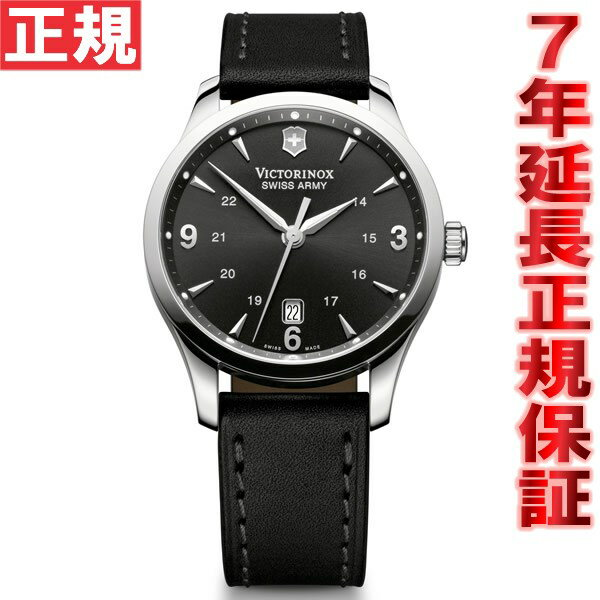 ビクトリノックス VICTORINOX 腕時計 メンズ アライアンス ALLIANCE ヴィクトリノックス スイスアーミー 241474 [正規品][送料無料][7年延長正規保証][ラッピング無料]
