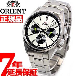 オリエント ネオセブンティーズ ORIENT Neo70's パンダ PANDA 腕時計 メンズ WV0011UZ