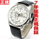 オリエントORIENT腕時計メンズクロノグラフクォーツWV0081TT【オリエントクォーツ】【正規品】【送料無料】【smtb-k】【w3】【楽ギフ_包装】