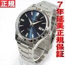 オリエントスターORIENTSTAR腕時計メンズ自動巻きスタンダードWZ0031DV【オリエントスター】【正規品】【送料無料】【smtb-k】【w3】【楽ギフ_包装】