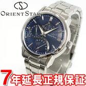 オリエント オリエントスター ORIENT STAR 腕時計 メンズ 自動巻き レトログラード WZ0051DE【あす楽対応】【即納可】