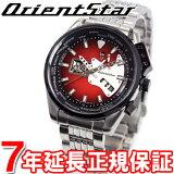 オリエントスター ORIENT STAR レトロフューチャー 腕時計 メンズ 自動巻き ギターモデル WZ0171DA【あす楽対応】【即納可】