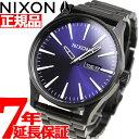 【今だけ!お得な最大1万円OFFクーポン配布中】ニクソン NIXON セントリーSS SENTRY SS 腕時計 メンズ ALL BLACK / DARK BLUE NA3562668-00【2018 新作】