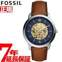 【店内ポイント最大35倍】フォッシル FOSSIL 腕時計 メンズ ニュートラオートマティック NEUTRA AUTOMATIC ME3160