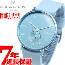 スカーゲン SKAGEN 腕時計 メンズ レディース AAREN アレン SKW6509【2019 新作】
