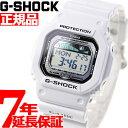 25日0時〜♪店内ポイント最大46倍!25日23時59分まで! G-SHOCK ホワイト 白 カシオ Gショック 腕時計 G-LIDE GLX-5600-7JF CASIO G-SHOCK